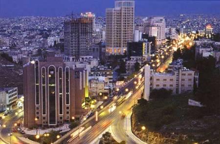 A modern Amman